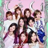 TWICE Say Yes歌词