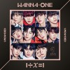 Wanna One Light歌词